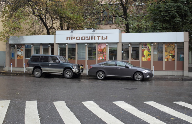 Жителей Перово оштрафуют за новый пешеходный переход