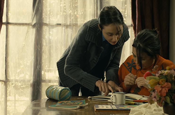 Дни чилийского кино