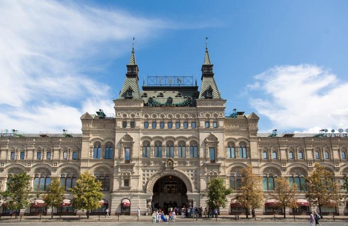 Лучшие магазины Москвы
