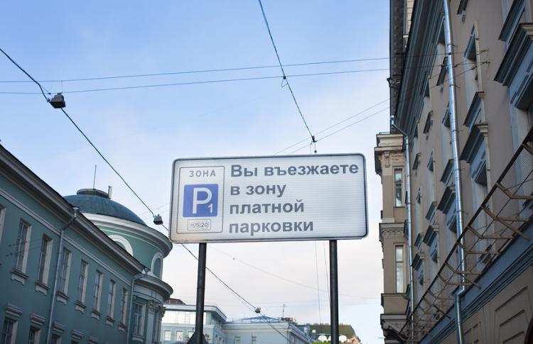 Платная парковка появится на 400 новых улицах