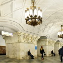 Пять станций метро закроют на год из-за ремонта эскалаторов