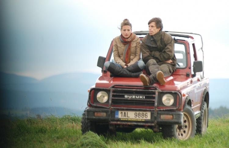 Фестиваль нового чешского кино «Czech In»