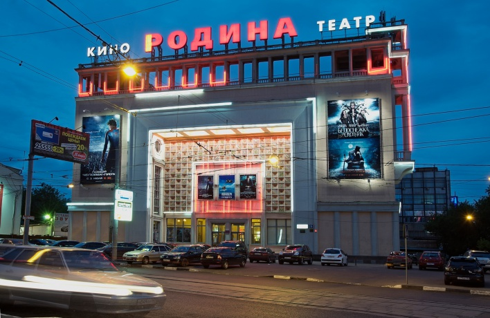 Кинотеатры с молотка
