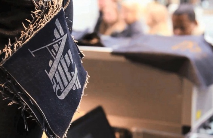 Лазерная гравировка на джинсах в Armani Jeans