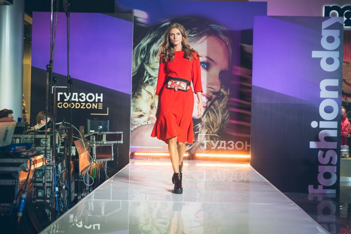19 октября 2014 года в торгово-развлекательном центре ГУДЗОН состоялся Fashion Day с участием именитых фешн-персон и звезд шоу-бизнеса