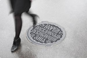 От карты метро до канализационных люков: как меняет Москву «Студия Артемия Лебедева»