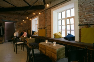 Ночь страха в Do Immigration