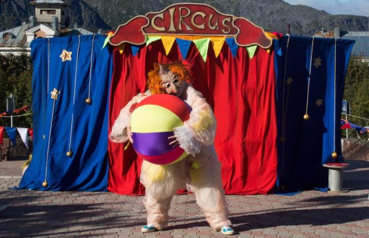 Циркус Мутабор