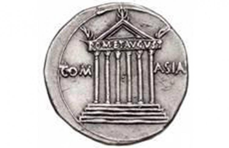Translatio Nummorum: Языком монеты. Римские императоры и римские древности в эпоху Возрождения