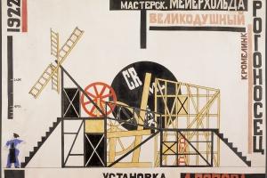 Георгий Костаки «Выезд из СССР разрешить...»