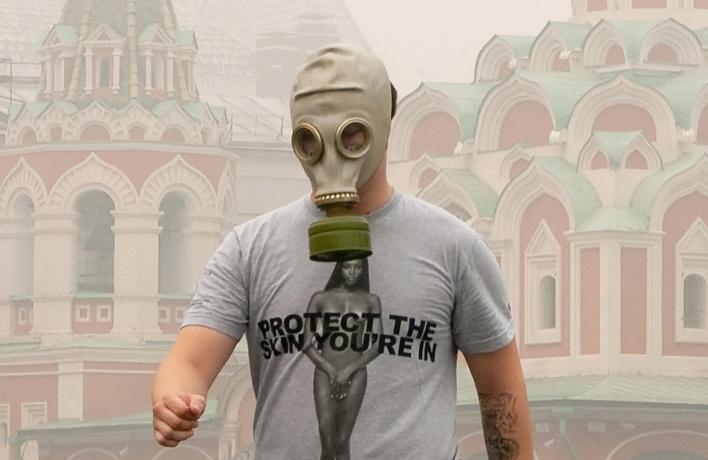 В Москве пахнет серой из-за аварии на заводе в Капотне