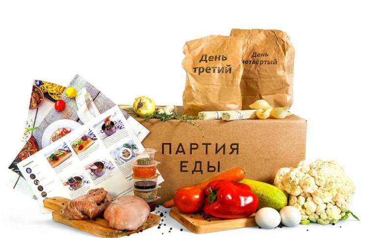 «Партия еды» — новый сервис по доставке ужинов на дом