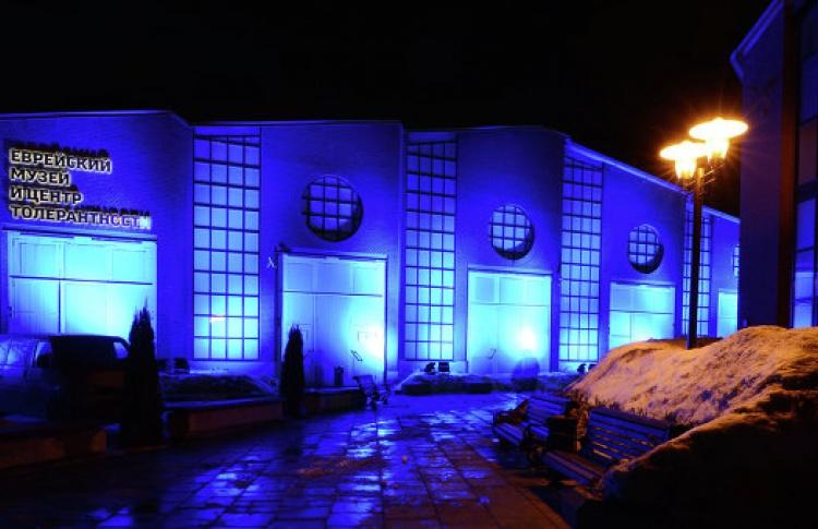 День Рождения  Еврейского музея и центра толерантности