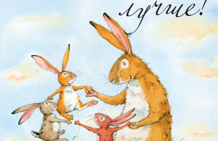 Лучшие детские книги осени: выбор Time Out