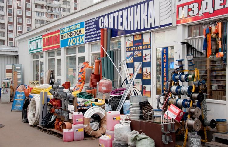 До нового года в Москве могут закрыться 20 рынков