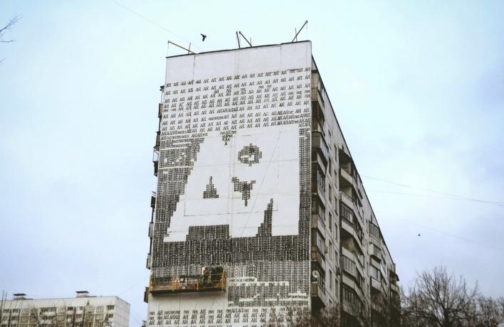 В Беляево появилось граффити по работе Дмитрия Пригова