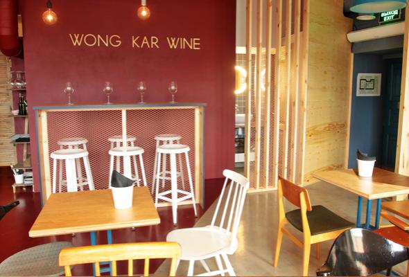 Wong Kar Wine - Фото №5