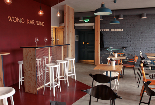 Wong Kar Wine - Фото №3
