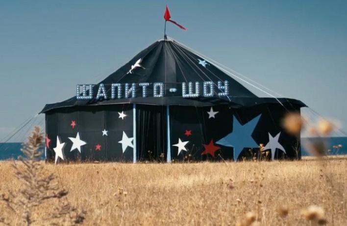 5 лучших фильмов про Крым
