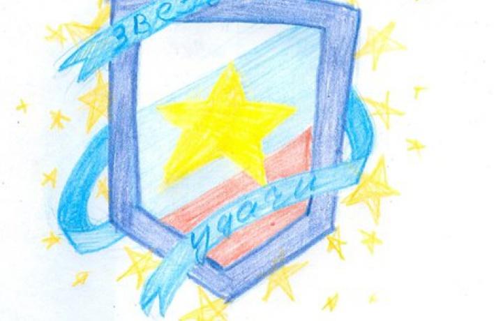 ЦДС объявляет конкурс на лучший герб всероссийского конкурса