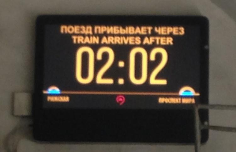 В метро появятся табло, отсчитывающие время до прибытия поезда