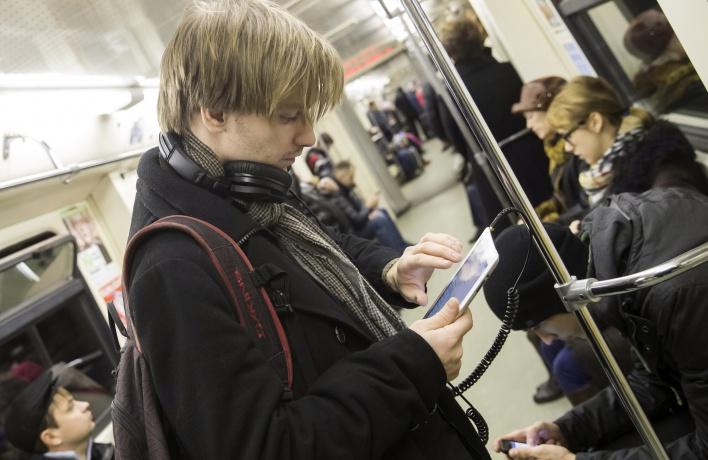 Wi-fi появился на «серой» и Бутовской ветках метро