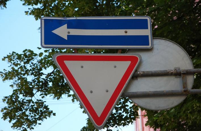55 улиц между Садовым и Третьим транспортным кольцом станут односторонними
