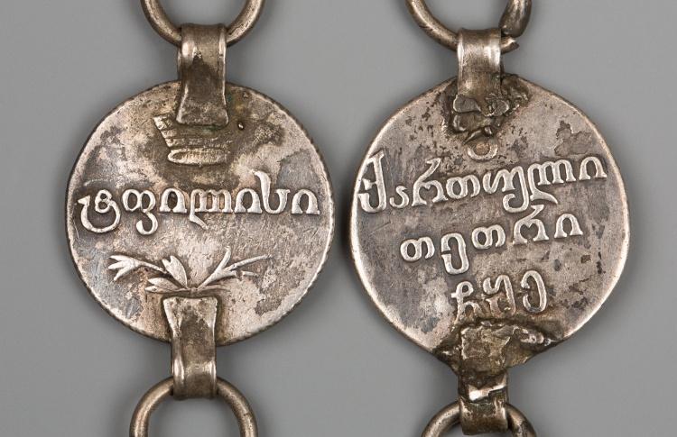 Звонкая монета