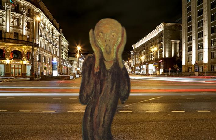 Город для смелых: 50 главных страхов москвичей