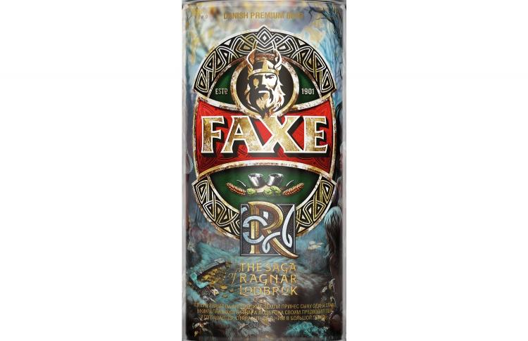 Новая глава из саги о легендарном викинге Рагнаре Лодброке от FAXE PREMIUM