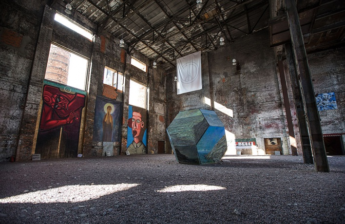 Итоги года: Музей уличного искусства