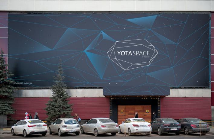 «Главклуб» сменил название на YotaSpace