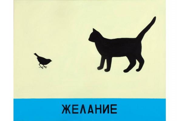 рп - Фото №1