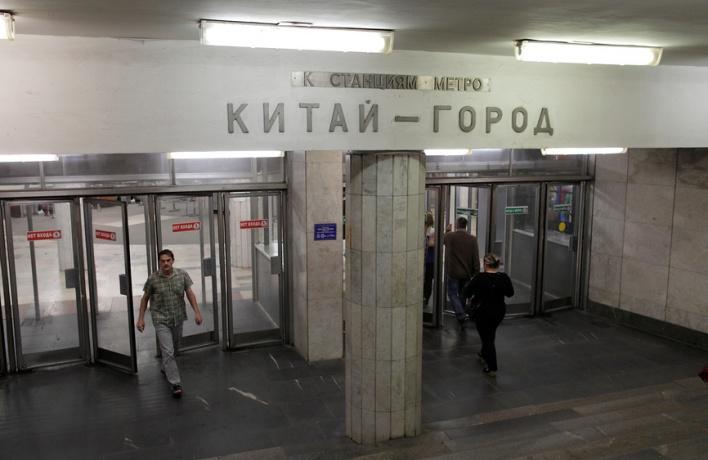 В новогоднюю ночь могут закрыть вход на станции метро в центре