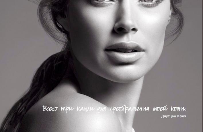 Выиграй роскошные подарки от L'Oréal Paris