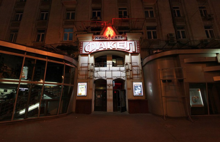 Кинотеатр «Факел» запускает «Клуб для мизантропов»