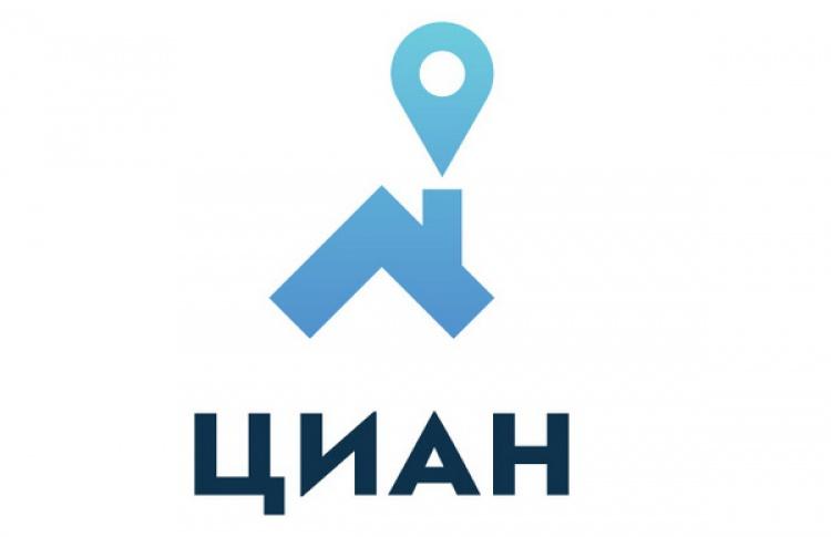 Миллион «Спасибо» Cian.ru