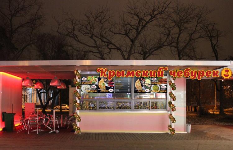 На ВДНХ открылся киоск «Крымский чебурек»