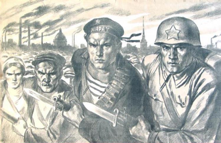 Идет война народная. 1941 - 1945