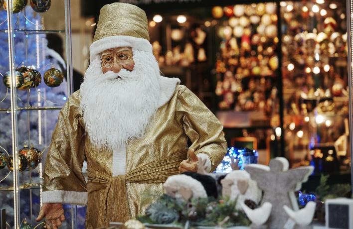 Новогодний базар в торговом комплексе «Галерея Неглинная»
