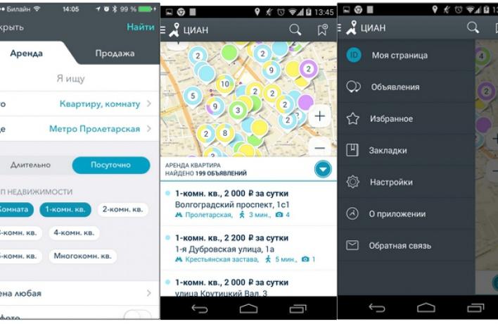 Мобильное приложение ЦИАН попало в топ лучших новых программ App Store