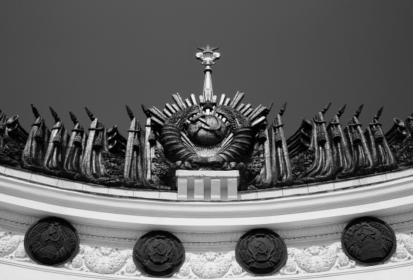монументалка - Фото №4