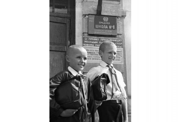 детишки перед войной - Фото №1