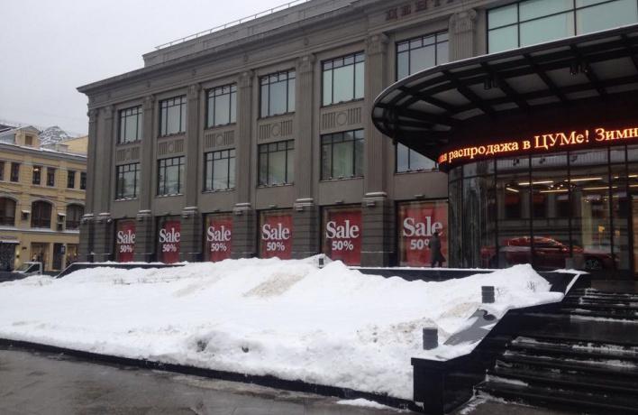Оно вам надо: финальные скидки в московских магазинах