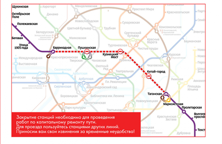 В субботу закроют участок Таганско-Краснопресненской линии