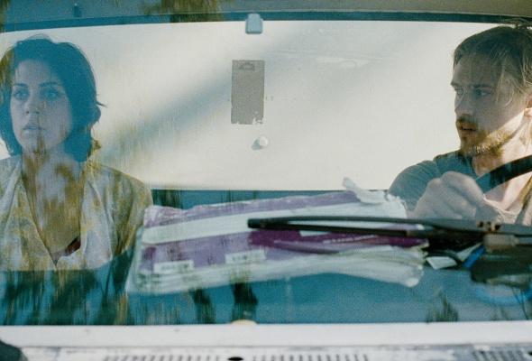 лав шортс - Фото №4
