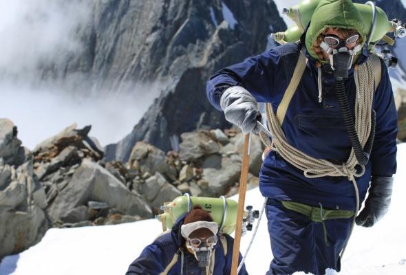 эверест - Фото №0