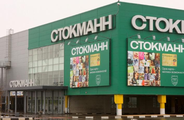 «Стокманн» закрывает универмаги в Москве