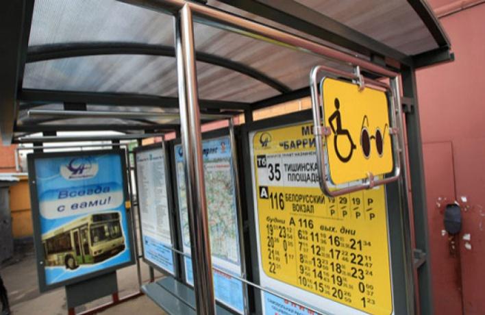 Летом на остановках появится бесплатный wi-fi