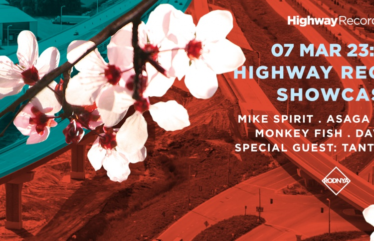 Highway Records Showcase